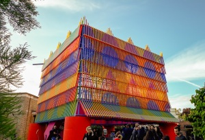 Dulwich Pavilion Colour Palace © Memoirs Of A Metro Girl 2019